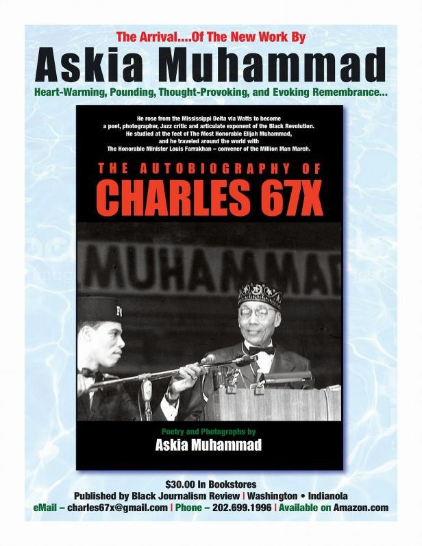 Askia Muhammad book cover (1)