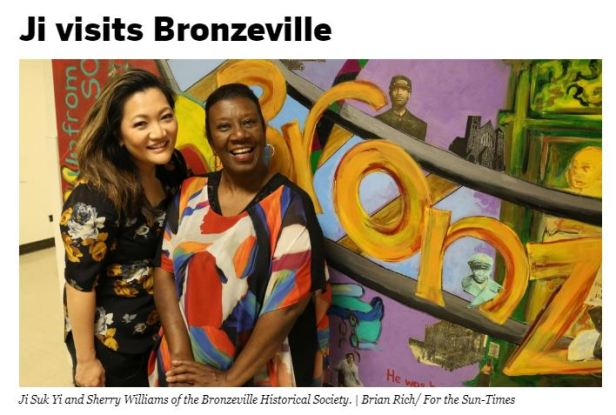Ji Yi visits Bronzeville article photo with Sherry Williams 07182018